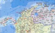 哥伦比亚中英文地图_哥伦比亚地图库