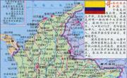 哥伦比亚中文地图_哥伦比亚地图库