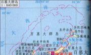 百慕大群岛地图_北美洲地图库