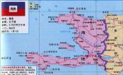 海地地图高清版_海地地图库