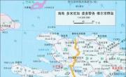 海地高清中文全图_海地地图库