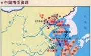 中国海洋资源分布图_中国地理地图库