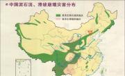 中国泥石流、滑坡崩塌灾害分布图_中国地理地图库